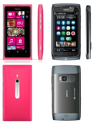 lumia800vsnokia801T